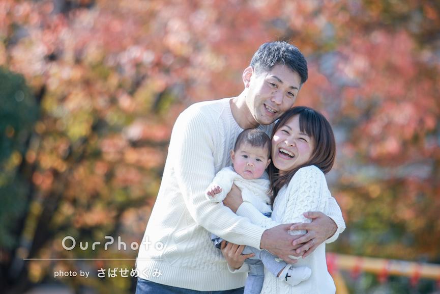 お出かけ先で 年賀状にも使える家族写真