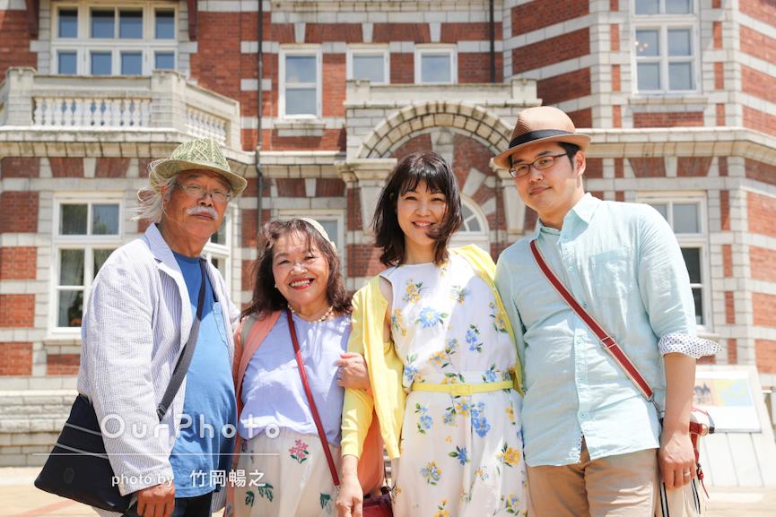 上京したご両親を記念撮影