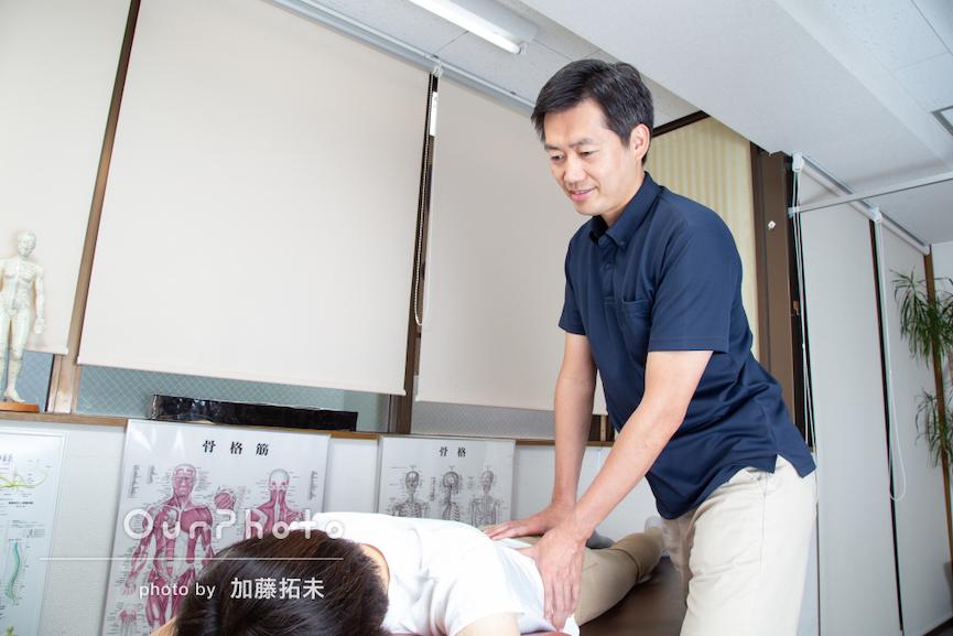 整骨院、鍼灸院、歯科医院、美容院、ネイルサロンなどの広告用に