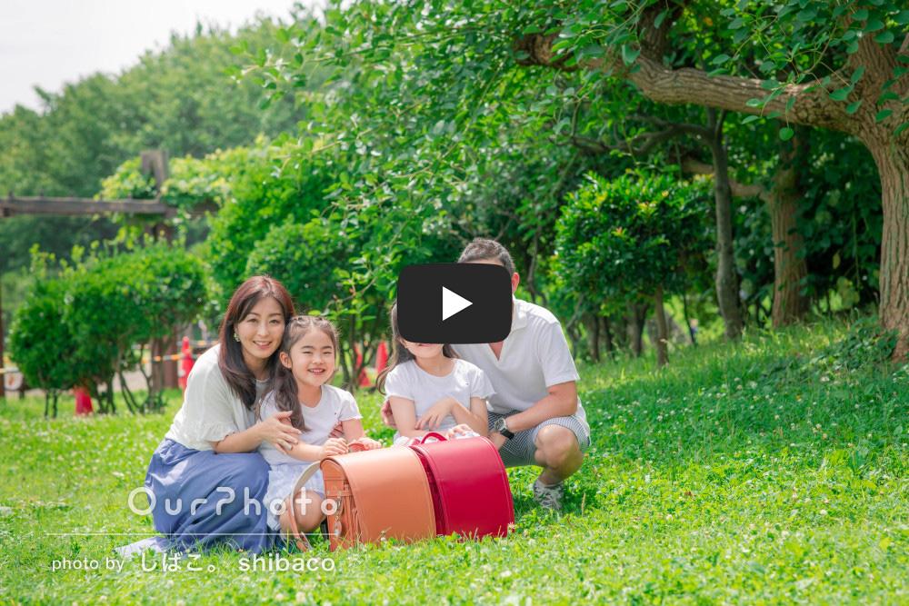 引っ越し前に思い出の公園で姉妹揃ったランドセル姿と家族写真