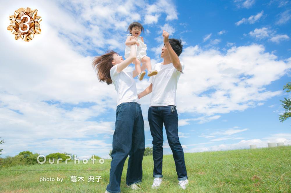 家族写真カジュアル部門受賞作品3位