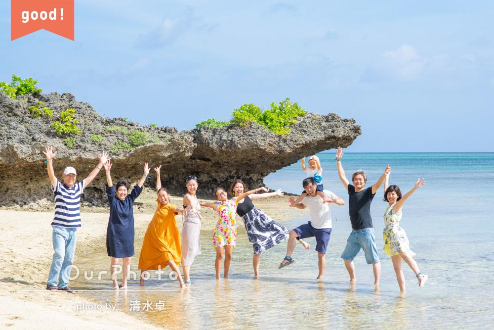 フォトギャラリー「弾ける10人の笑顔!沖縄家族旅行の撮影」