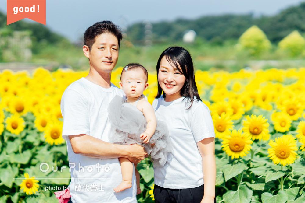 フォトギャラリー「満足のいく写真を撮っていただき期待以上」家族写真の撮影