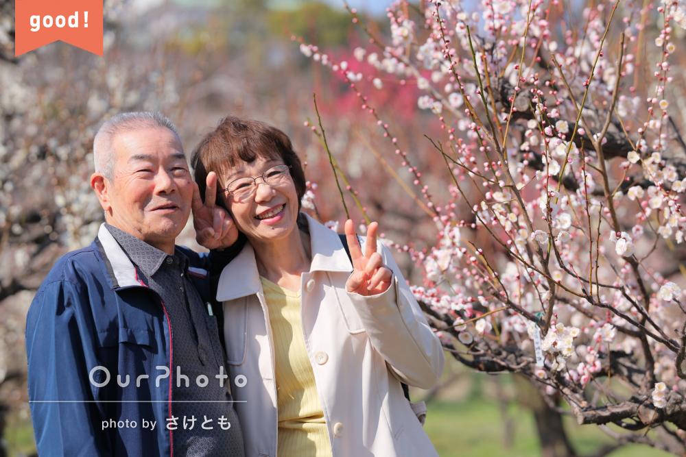 フォトギャラリー「照れくさくも幸せなひと時」梅林の中でご夫婦の家族写真の撮影