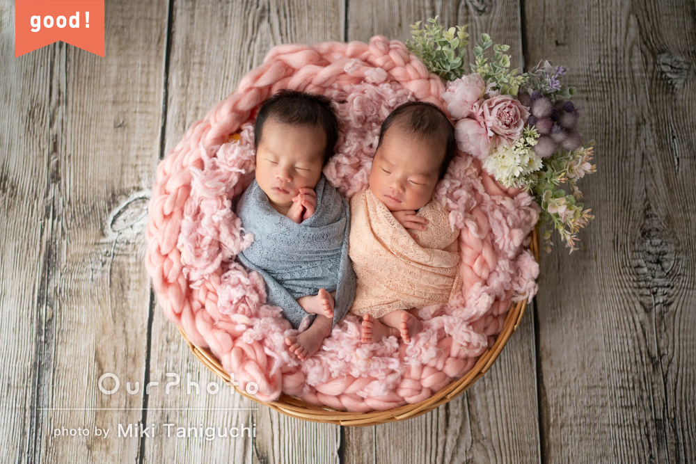 フォトギャラリー「安心してお任せ」新生児の男女の双子ちゃんのニューボーンフォトを撮影