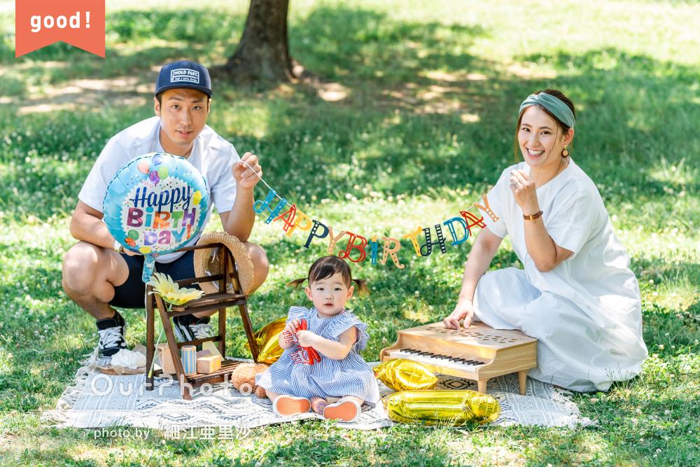 フォトギャラリー「1歳誕生日の家族写真」の撮影