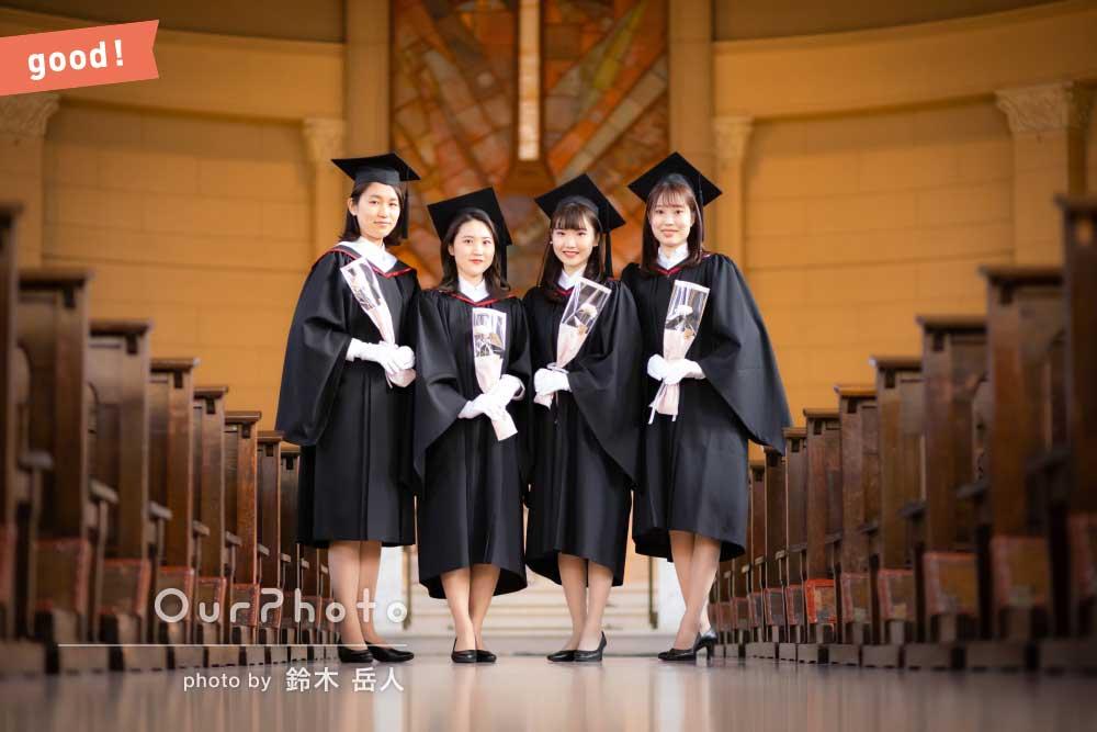 フォトギャラリー「「とても楽しかったです!」アカデミックドレスで卒業記念友フォトの撮影」の撮影