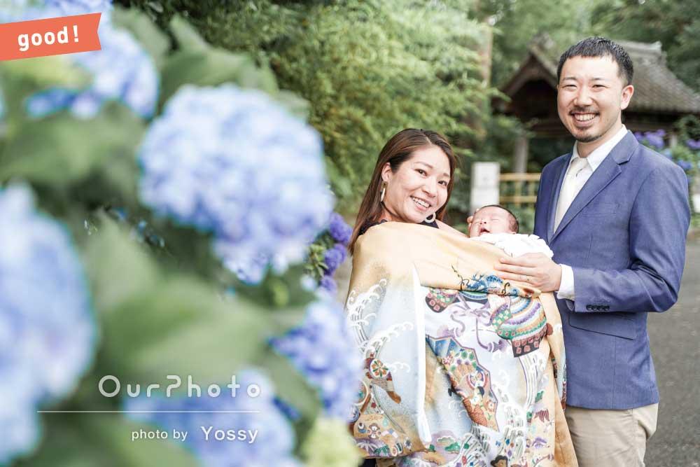 フォトギャラリー「「家族全員安心して楽しく撮影ができました」紫陽花の前でお宮参りの撮影」の撮影