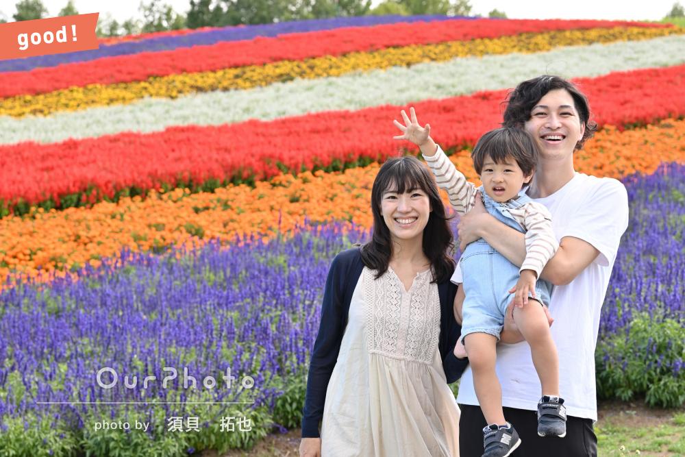 フォトギャラリー「仕上がりもとても良く大変満足」色鮮やかな北海道での家族旅行の撮影