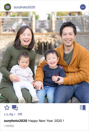 2回目の撮影!「とても良い思い出になった」家族写真の撮影