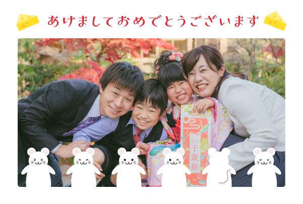 「あっという間に子どもたちの心を掴み、笑顔に」七五三出張撮影
