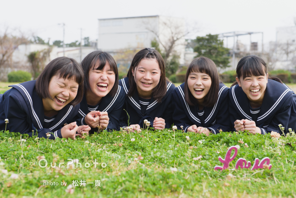 春友フォト_中学校卒業記念