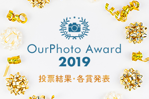 OurPhoto Award 2019