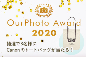 「OurPhoto Award 2020」投票受付中