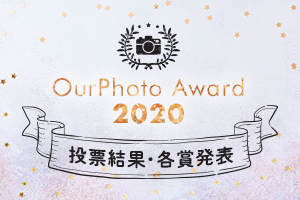 OurPhoto Award 2020