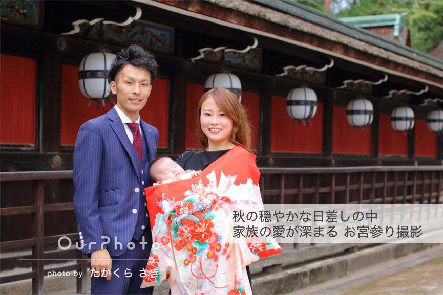 2008-09_10104_お宮参り