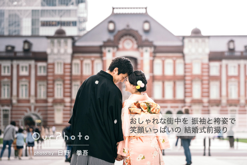 201805_wedding_city