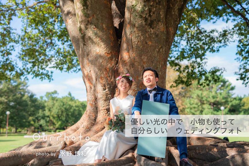 201811_wedding1
