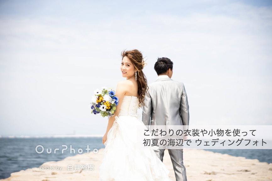 201906-07_wedding1