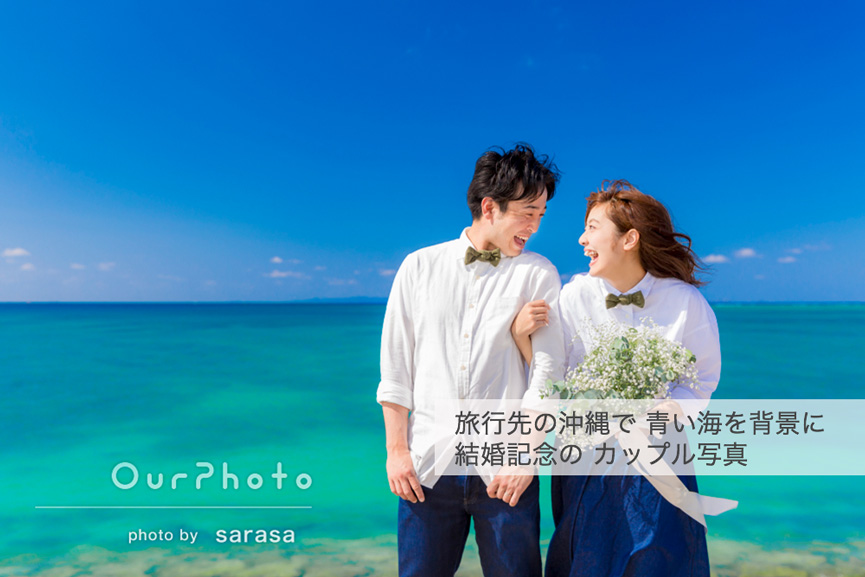 201904_05_okinawa_wedding