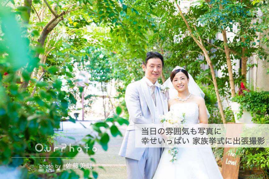 201904_05_wedding1
