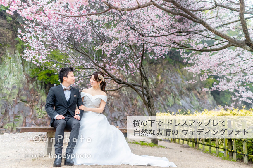 2021_02-03_12875_桜ウェディング