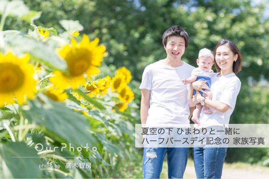 201906-07_family_2
