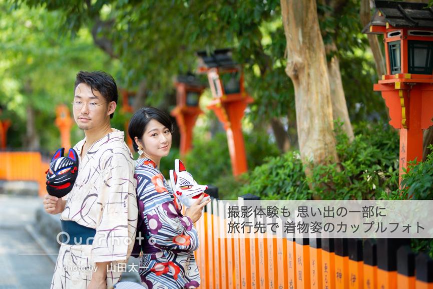 20190506_couple_kyoto