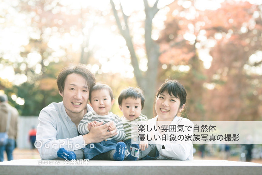 201809_family