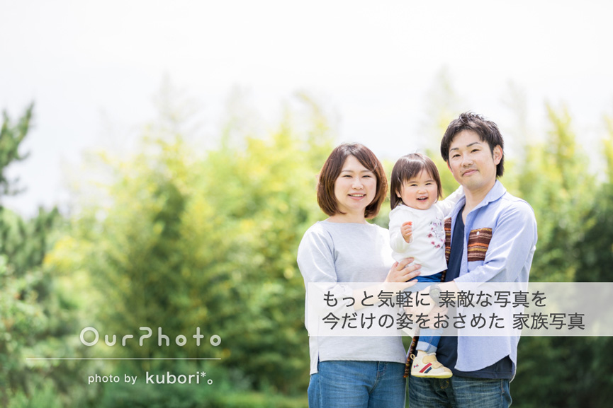 201805_family