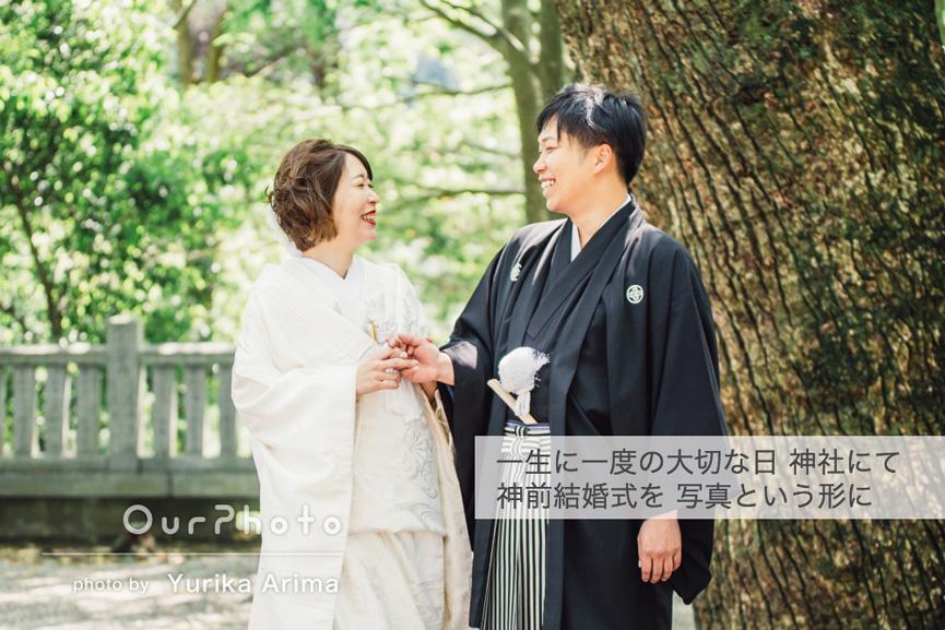 201906-07_wedding_wa