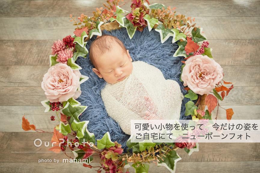201901_newborn