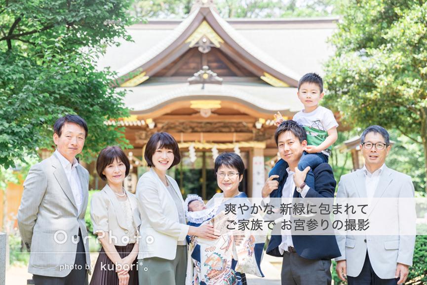 2004-05_9118_お宮参り