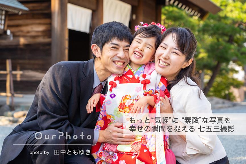 2009-10_10123_七五三家族