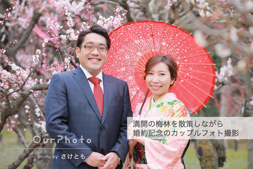 202001-02_wedding