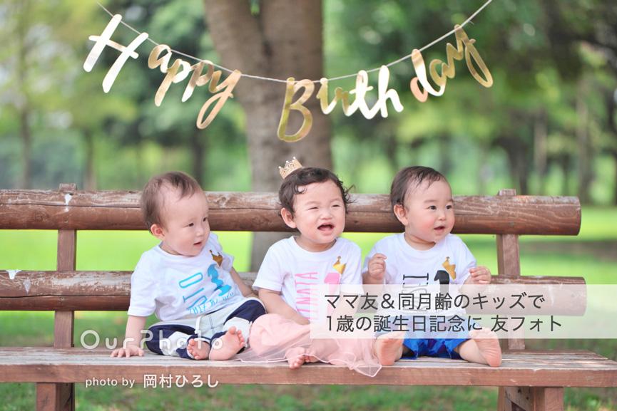 201906-07_friends_1stbirthday