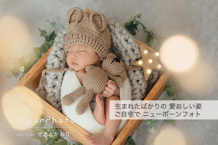 201904_05_newborn