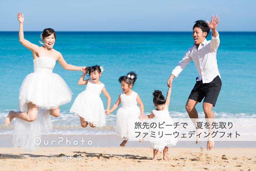201805_family_beach_wedding
