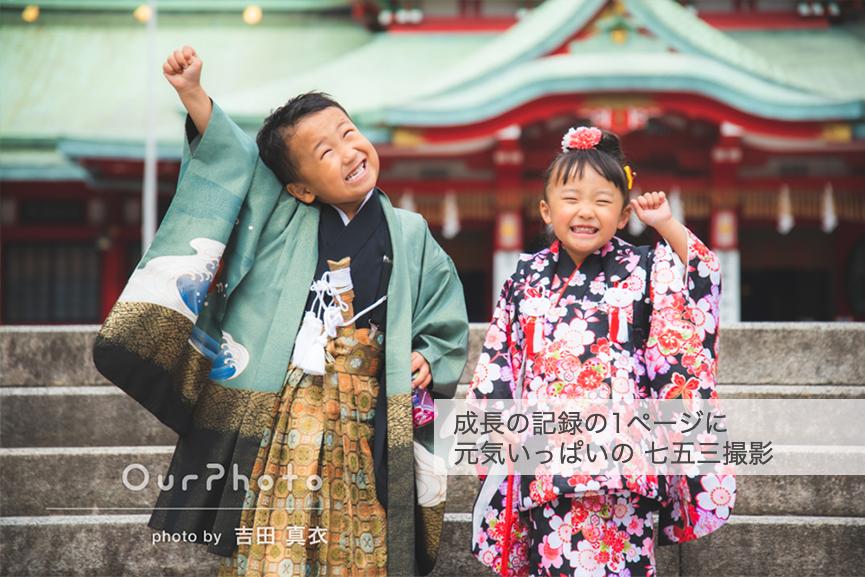 2008-09_11223_兄妹七五三