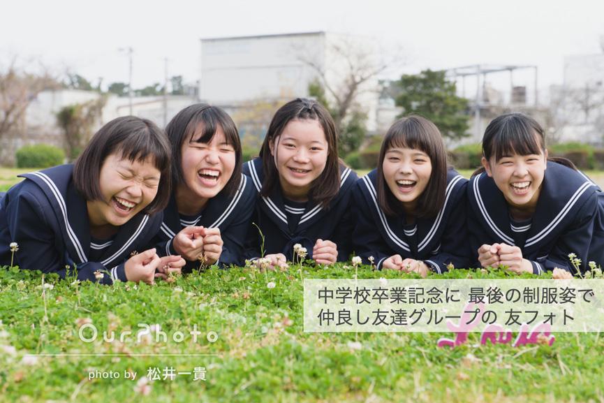 202001-02_sotugyo1