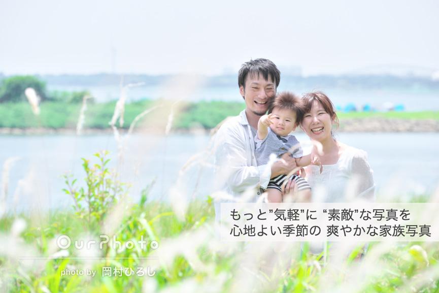 201904_05_family3