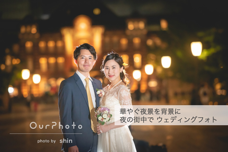 201911_wedding1_night