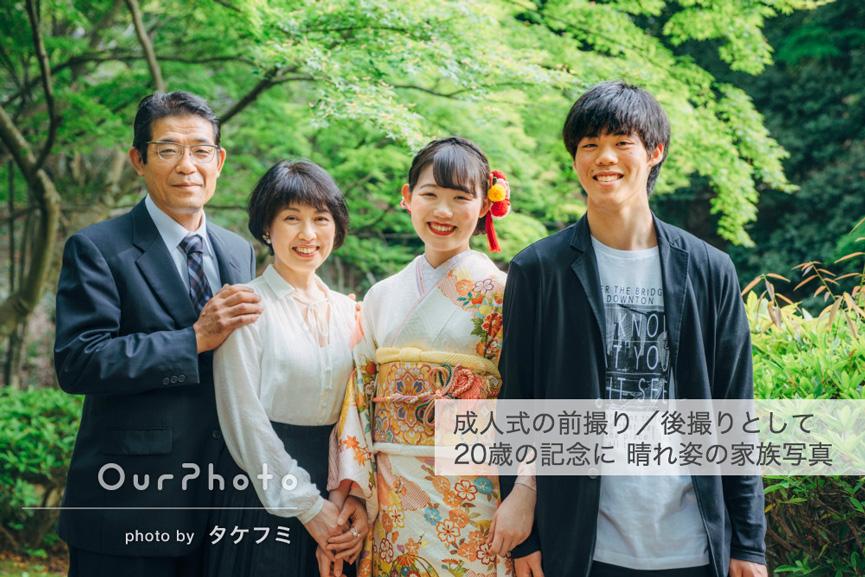 2021_04-05_9149_成人式