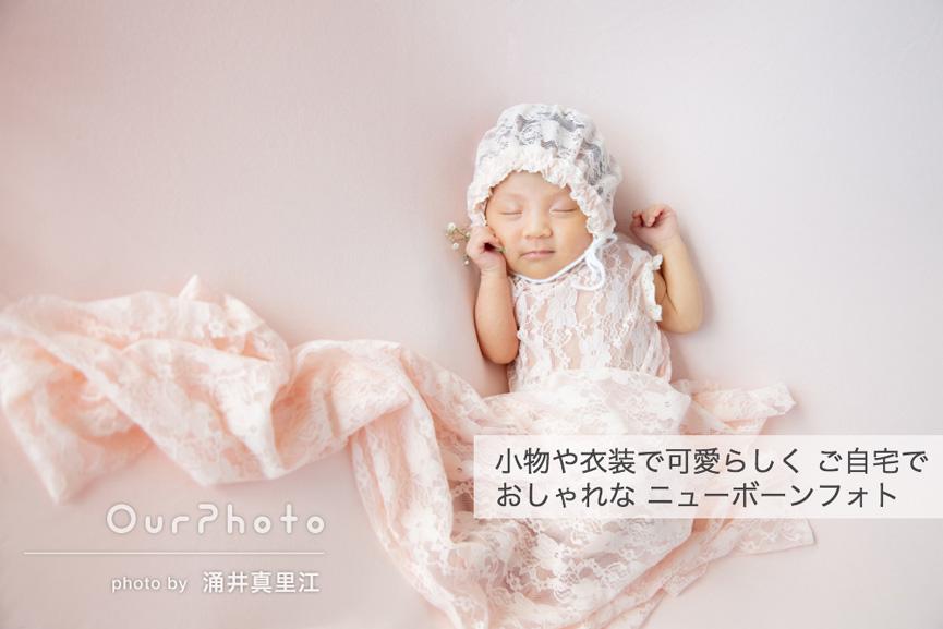 201906-07_newborn