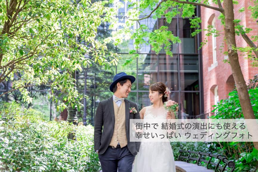 20190506_couple_greendress