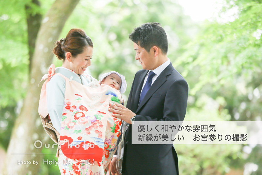 201805_omiyamairi