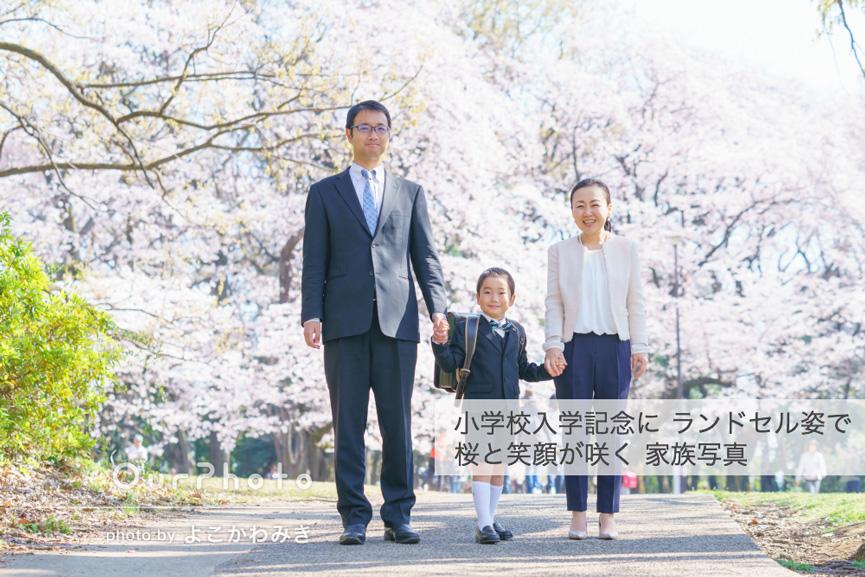 2021_02-03_12783_小学校入学_男の子家族写真