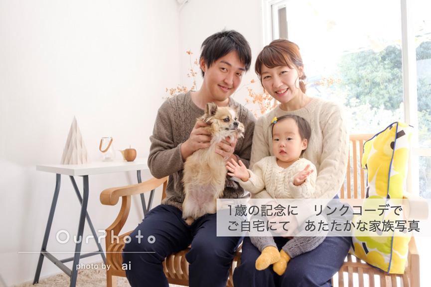 201901_family1