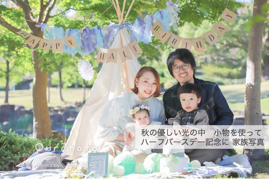 201811_family