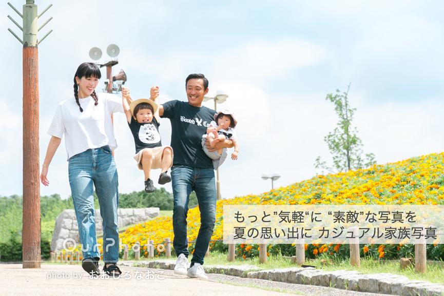 201908_family1